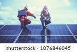 engineers operating and check... | Shutterstock . vector #1076846045