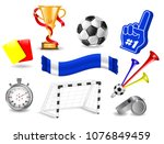 set collection for design  ad ... | Shutterstock .eps vector #1076849459