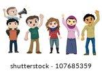 demonstrators vector | Shutterstock .eps vector #107685359