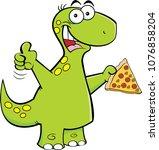 cartoon illustration of a... | Shutterstock . vector #1076858204
