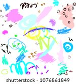 abstract pattern with brush... | Shutterstock .eps vector #1076861849