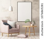 interior in lag style with an... | Shutterstock . vector #1076865281