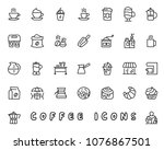 coffee hand drawn icon design... | Shutterstock .eps vector #1076867501