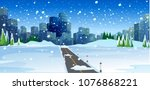 snowy road to the city | Shutterstock .eps vector #1076868221