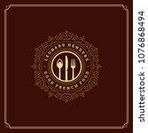 restaurant logo template vector ... | Shutterstock .eps vector #1076868494