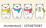 bear vector polar bear panda... | Shutterstock .eps vector #1076870387
