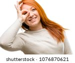 beautiful young redhead woman... | Shutterstock . vector #1076870621