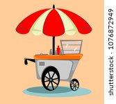 shopping cart  vector | Shutterstock .eps vector #1076872949