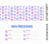 data processing concept with... | Shutterstock .eps vector #1076876897