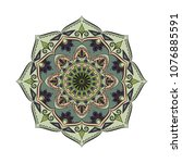 mandala. round ornament floral... | Shutterstock .eps vector #1076885591