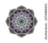 mandala. round ornament floral... | Shutterstock .eps vector #1076886041