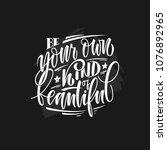 stylized inspirational... | Shutterstock .eps vector #1076892965