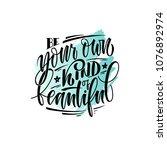 stylized inspirational... | Shutterstock .eps vector #1076892974