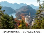 awesome alpine highlands in...   Shutterstock . vector #1076895701