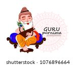illustration for guru purnima...   Shutterstock .eps vector #1076896664