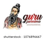 illustration for guru purnima... | Shutterstock .eps vector #1076896667