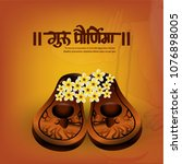 guru purnima is a nepalese and... | Shutterstock .eps vector #1076898005