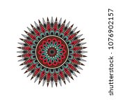 mandala. round ornament floral... | Shutterstock .eps vector #1076902157