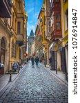 istanbul  turkey   april 23 ... | Shutterstock . vector #1076914847