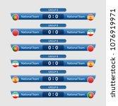 match schedule group b vector... | Shutterstock .eps vector #1076919971