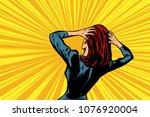 pop art woman in panic retro... | Shutterstock .eps vector #1076920004