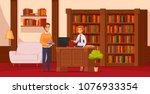library flat orthogonal... | Shutterstock .eps vector #1076933354