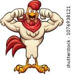 strong cartoon rooster flexing... | Shutterstock .eps vector #1076938121