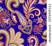 seamless pattern with paisley ... | Shutterstock .eps vector #1076939111