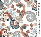 seamless pattern with paisley ... | Shutterstock .eps vector #1076939114