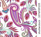 seamless bright pattern with... | Shutterstock .eps vector #1076939135
