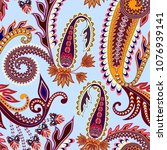 seamless contrast pattern with... | Shutterstock .eps vector #1076939141