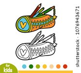 coloring book for children ... | Shutterstock .eps vector #1076943671