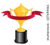 vector trophy | Shutterstock .eps vector #107694461