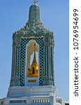 Small photo of Close up view of a double pagoda with a golden pagoda inside in grand palace bangkok thailand