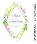 wedding invitation. green... | Shutterstock .eps vector #1076966561