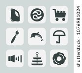 premium set of fill icons. such ... | Shutterstock .eps vector #1076981024