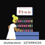 blond nurse in a bathrobe... | Shutterstock .eps vector #1076984234