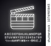 clapperboard neon light icon.... | Shutterstock .eps vector #1076985845