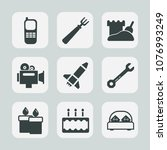 premium set of fill icons. such ... | Shutterstock .eps vector #1076993249