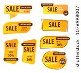 banner sale collection set  ... | Shutterstock .eps vector #1076998007