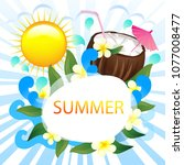 beautiful summer card vector...   Shutterstock .eps vector #1077008477