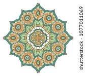 vector indian mandala | Shutterstock .eps vector #1077011069