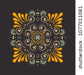 vector indian mandala | Shutterstock .eps vector #1077011081