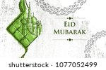 hand drawn illustration of eid... | Shutterstock .eps vector #1077052499