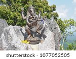 powerful ganesha statue... | Shutterstock . vector #1077052505