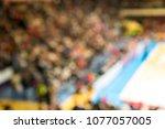an abstract  basketball game | Shutterstock . vector #1077057005