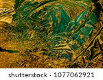 the frost has created ice... | Shutterstock . vector #1077062921