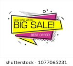 flat shaped linear sale banner  ... | Shutterstock .eps vector #1077065231