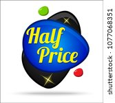 half price colorful offer...   Shutterstock .eps vector #1077068351