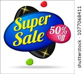 super sale colorful offer... | Shutterstock .eps vector #1077068411